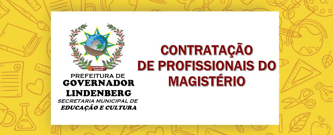 A Secretaria de Educação e Cultura divulga inscrição para contratação de profissionais do magistério em designação temporária para atuar na disciplina específica do Ensino Fundamental – Anos Iniciais (Educação Física)